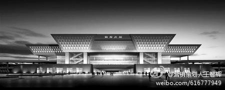 郑州新东站车站_郑州高铁新东站附近有长途汽车站吗?或者去哪里坐长途