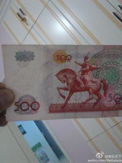 谁知道这是哪国的货币……