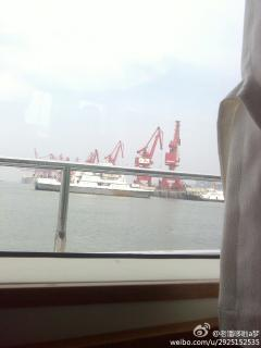 我坐船在漳州港登陆,……