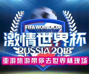 2018年世界杯赛程具体时间表各各国家的球队是怎么安排世界杯赛程