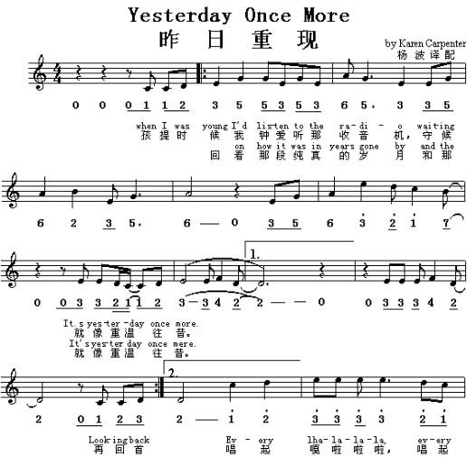 altosax昨日重现的谱子,急,不行的话别的优雅慢速的谱子,