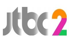 JTBC2电视台