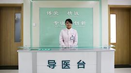 医院导诊台