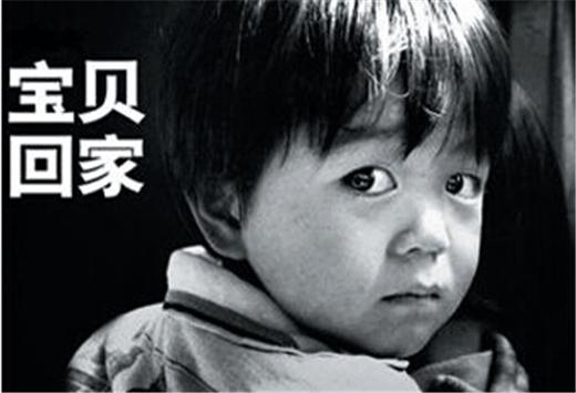 拐卖儿童应不应该判死刑?