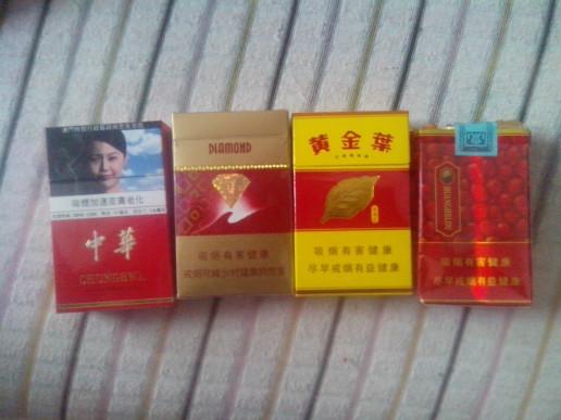 中华1951多少钱一包_澳门硬盒中华烟多少钱一包