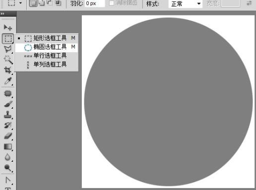设计 矢量 矢量图 素材 516_383