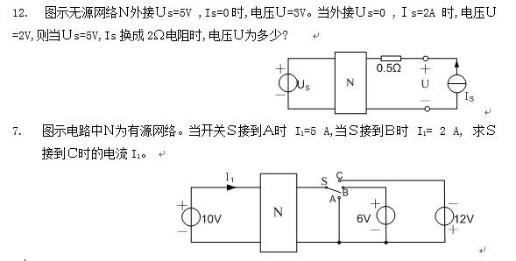 1,一个电阻串联 2,理想电压源 3,负载电路