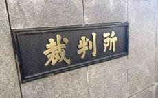 江歌案宣判陈世峰犯故意杀人罪和恐吓罪获刑20年