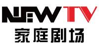 NewTV家庭劇場