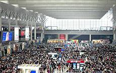2018年春运大数据报告发布:北上广深车票依然不好买