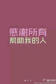 谁知道安庆哪里有专业……