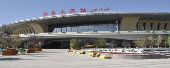 新疆的行政中心叫什么