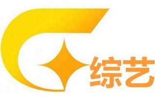 廣西綜藝頻道