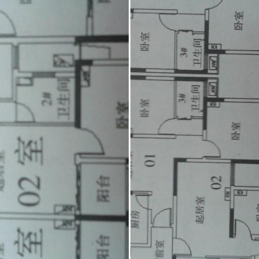 我家的房子是70平方米01室是两室一厅,.