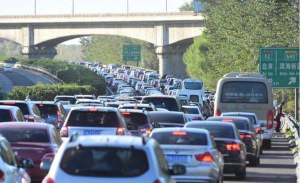 节假日逃不掉的大堵车,你该怎么办?