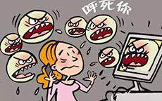 网购差评遭卖家报复如何维权?