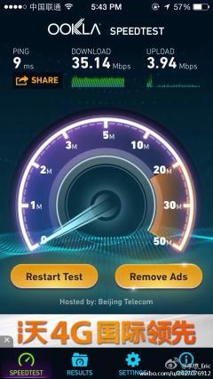 装个100M宽带,但是无限路由不行,无线速度只能