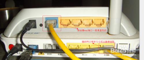 光钎猫怎么连接无线路由器图 - 爱问知识人