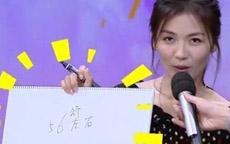 刘涛公开真实体重 女明星真实体重大揭秘
