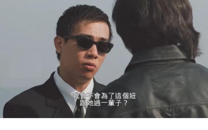古惑仔6部合集(4K网飞版)HDR2016P粤语中字无水印