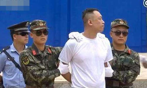中国公开宣判处死毒贩