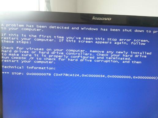 stop0x000000ed_重装系统时出现蓝屏stop:0x0000007b无法装系统怎么办