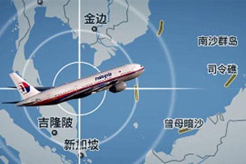 "MH370事故调查报告称有人故意""操纵""飞机的控制装置"