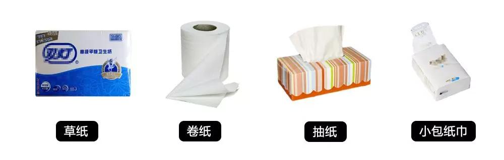 为什么明明旁边就是纸篓,还有人把用过的纸扔进便池?