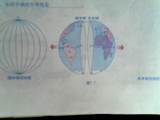 参照西半球经线图东半球经线图怎么画