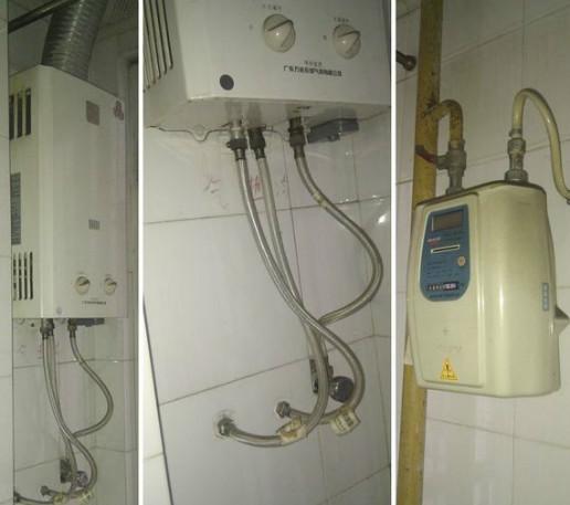 万家乐燃气热水器怎么用图片