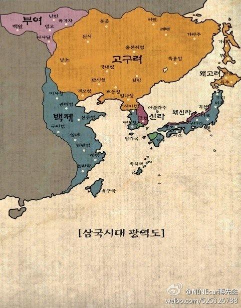 书上三国时期的地图,我书读的少,谁能帮我解释一下,我是哪国人[疑问]图片