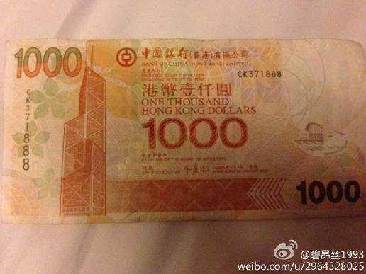 人民币一元钱可兑换港币多少?