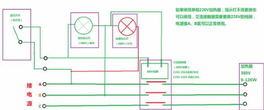 开水器指示灯温控器交流接触器怎么接线 - 爱问知识人