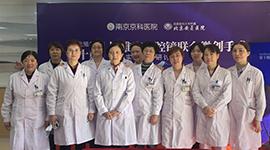 宫腹腔镜研讨会
