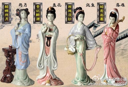 中国古代除了四大美女之外还有哪些比较出名的美女?