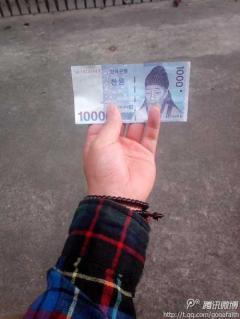 这一张1000韩币兑……