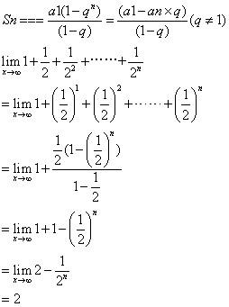 等比数列公式_等比数列求和公式是什么?-