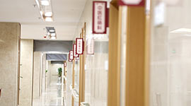医院各科室诊室