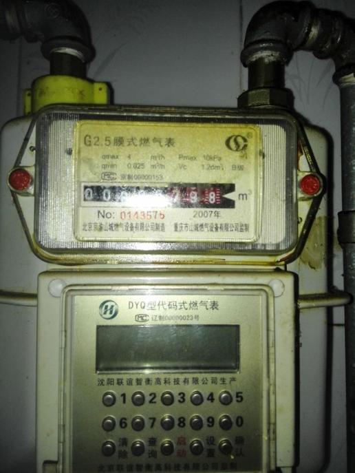 联谊智衡高科技有限公司dyq型代码燃气表怎么换电池.