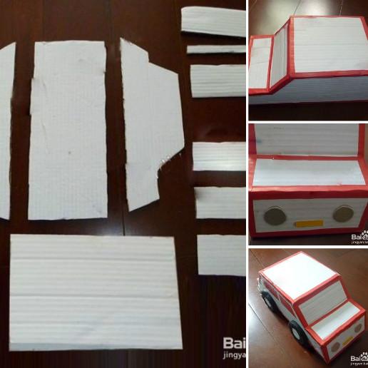 用纸盒子怎么做汽车 有图