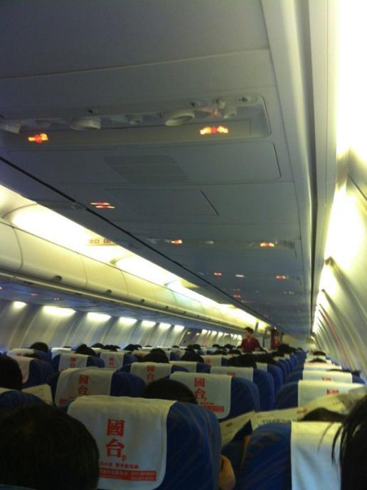 55567 全部答案(共 5个回答) 在飞机上开飞行模式同样是不允许的 其中