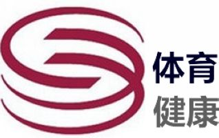 深圳體育健康頻道