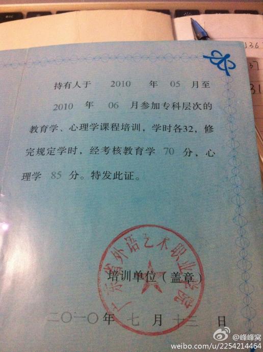 有明天从广州回湛江,遂溪 5在湛江的遂溪县怎么去霞山区我想去