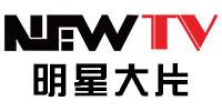 NewTV明星大片