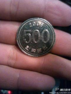 500的韩币能换多少人民币呢…?