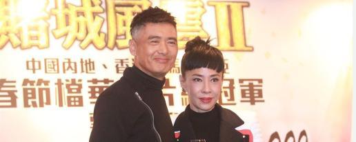 周润发裸捐56亿,中国企业家为何不愿裸捐