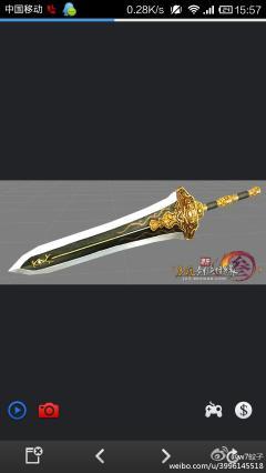 这把重剑叫什么名字啊……