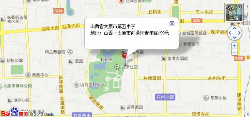 2013-08-31 08:26:37 迎泽区青年路49号,迎泽公园东门,地图见下图图片