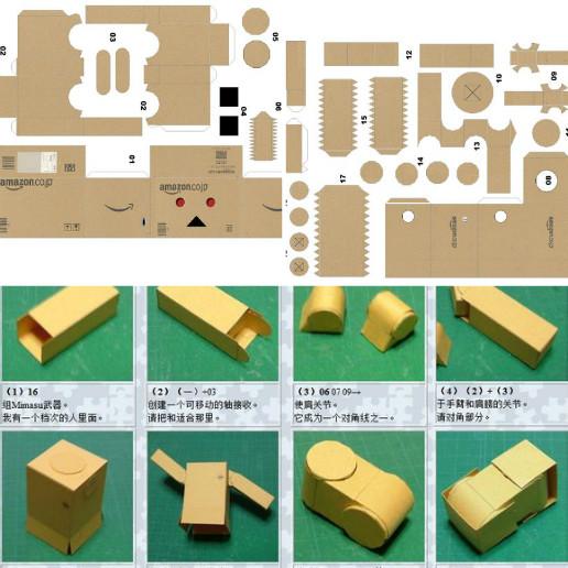 制作纸盒数字小人制作方法