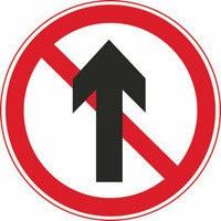 这个标志是何含义?A、禁止掉头B、禁止向右转